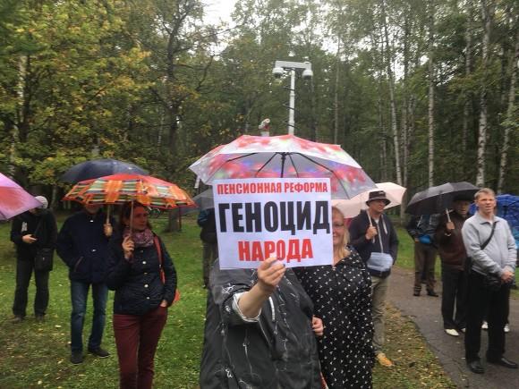 Фото ИА «Росбалт», Софья Мохова