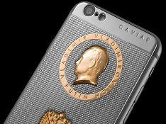Официальный сайт Caviar