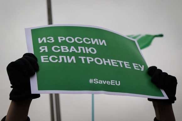 Петербуржские власти отыскали место для Европейского университета