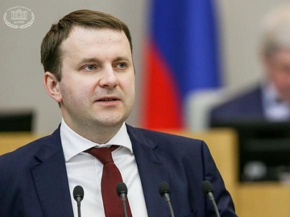 Орешкин оценил риск обвала рубля в 2019 году
