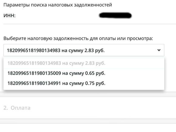 Налоговая инспекция Петербурга ищет Павла Дурова из-за долга в4 рубля