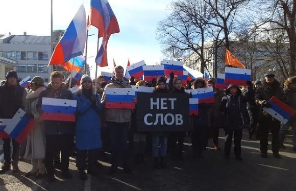ВЧувашии подростка оштрафовали на 20 тыс.  заакцию памяти Немцова