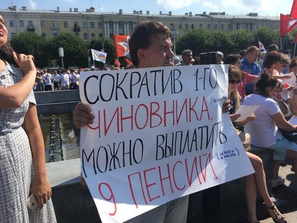 Фото Софьи Моховой, ИА «Росбалт»