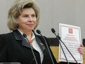 http://www.duma.gov.ru/