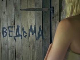 Стоп-кадр из сериала «Ведьма»