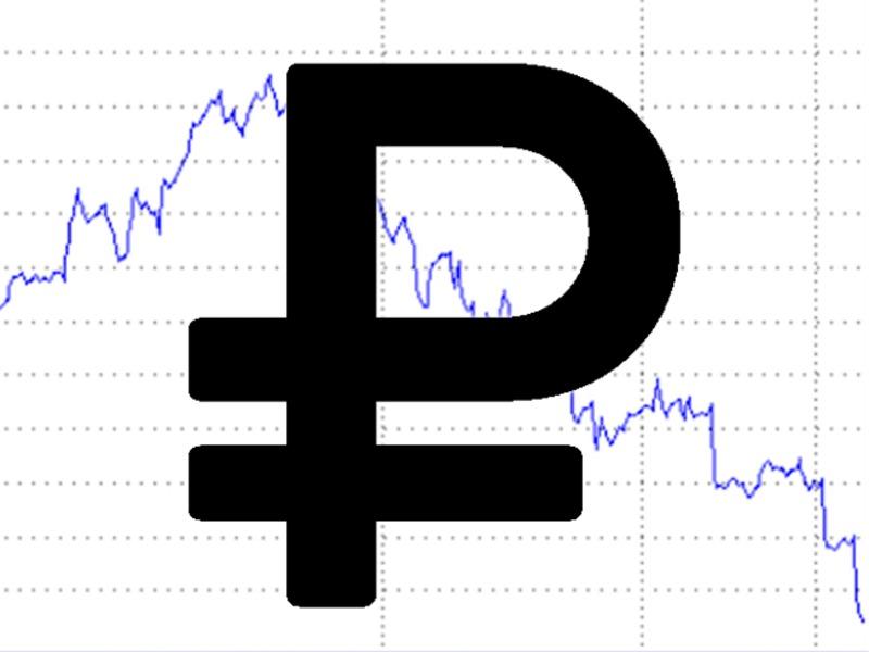 Банк России резко повысил официальные курсы доллара и евро - Росбалт