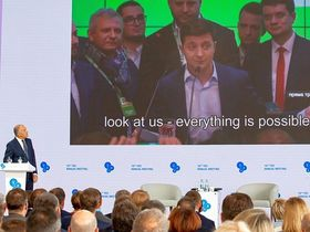 На Украине вновь разработали стратегию для «всей Европы»
