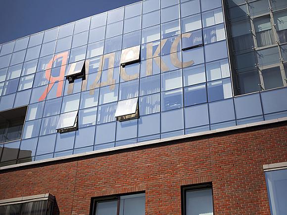 Яндекс начал исключать ссылки на пиратский контент