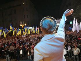 Фото с сайта ЮлииТимошенко