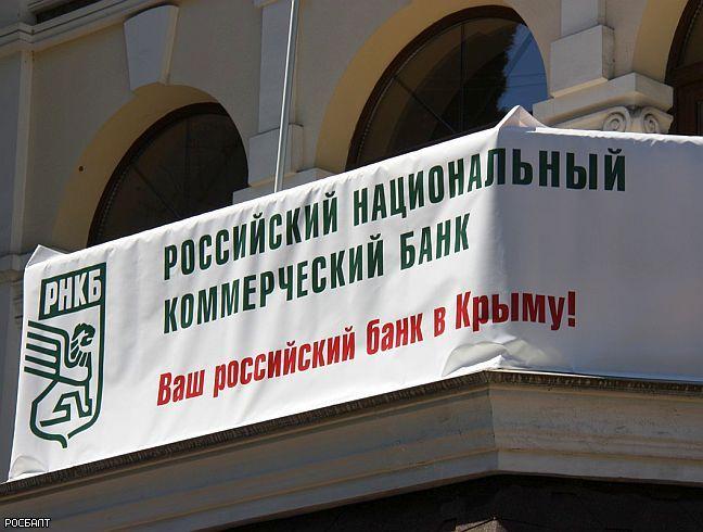 Фото Марии Чегляевой