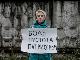 Фото Вадима Ф. Лурье