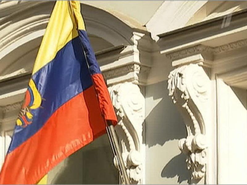 Парламент Эквадора из-за массовых протестов приостановил работу