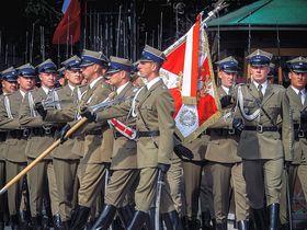 Фото с сайта mon.gov.pl