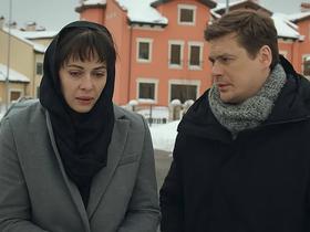 Стоп-кадр из сериала «Тень любви»