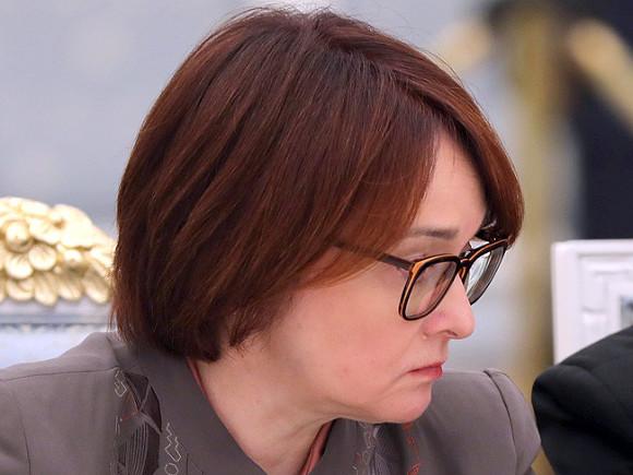 Набиуллина сообщила, что экономика РФ вконце 2017 восстановилась после кризиса