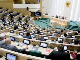 Фото с сайта council.gov.ru