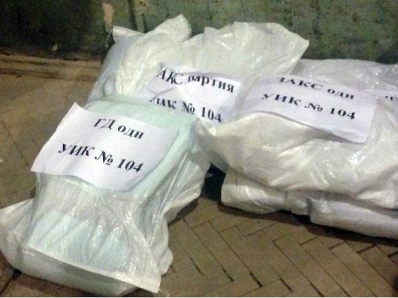Горизбирком Петербурга уволил председателя «оскандалившегося» ТИК №2 за нарушения в ночь выборов