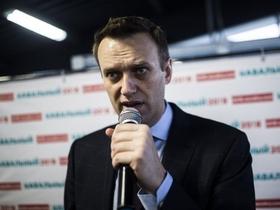 "Фото <a href=""http://navalny.feldman.photo/"">Евгения Фельдмана</a>"