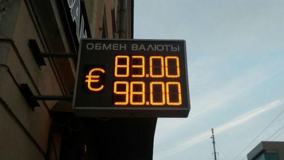 Гражданин Ленобласти попался в столицеРФ нааферах собменом валюты