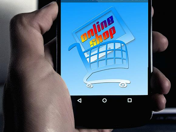 На сайте интернет-магазина OZON.ru произошел массовый сбой - Росбалт 58a579facb7