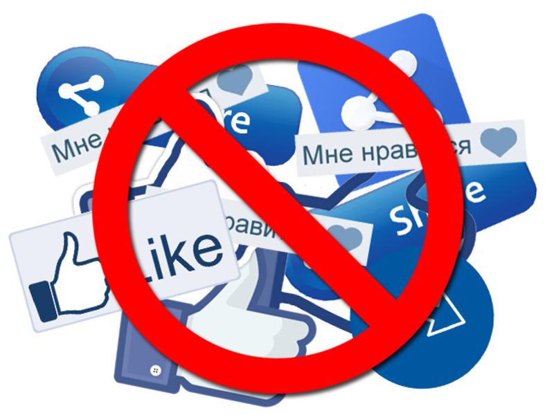 6441f9063105 Пользователи «ВКонтакте» пожаловались на сбои в работе соцсети - Росбалт