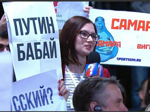 В. Путина напресс-конференции назвали дедушкой «бабаем»