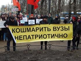 Фото ИА «Росбалт», Александр Калинин
