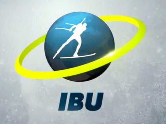 Генеральный секретарь IBU временно освобождена отдолжности всвязи сполицейским изучением