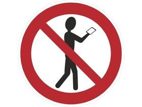 Мобильнику в школе— нет?