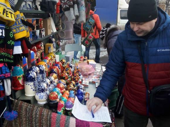 Фото пресс-службы Комитета по контролю за имуществом Санкт-Петербурга