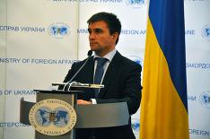 Фото с сайта Министерства иностранных дел Украины