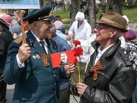Фото с сайта primorsky.ru