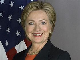 Фото с сайта <a href=http://www.state.gov>state.gov</a>