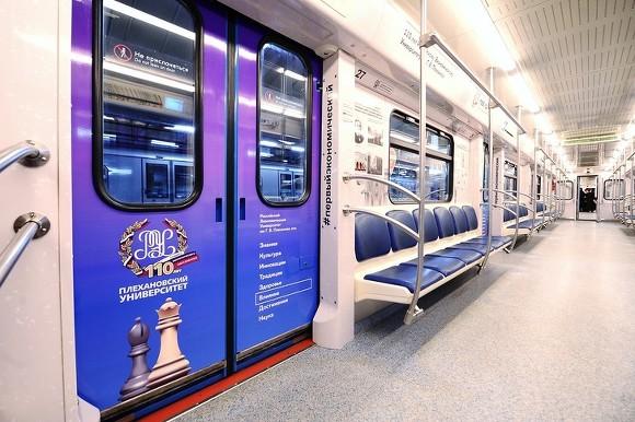 Вмосковском метро запустили тематический поезд «Плехановец»