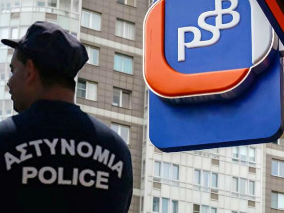 Суд идёт: Промсвязьбанк стал фигурантом уголовного дела