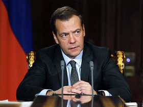 Фото с facebook.com/Dmitry.Medvedev