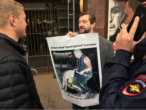 НаНевском проспекте выстроилась внушительная очередь заавтографом солиста Rammstein