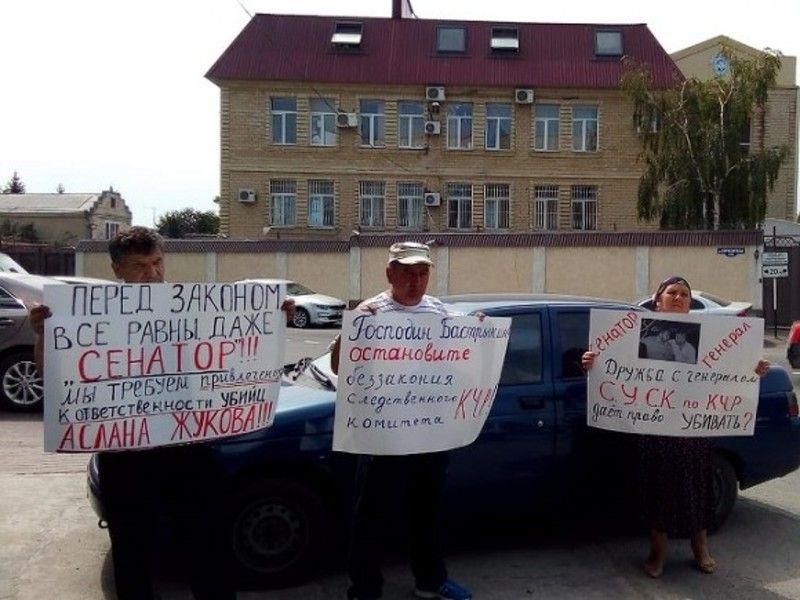 """""""В Черкесске об этих убийствах говорят на каждом углу"""": Кто такой Арашуков и почему его задержали прямо в Совфеде"""