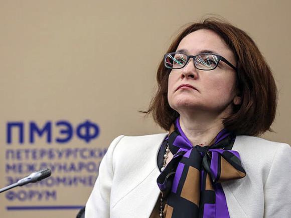 Завремя правленияЦБ РФЭльвирой Набиуллиной лицензии лишился 291 банк