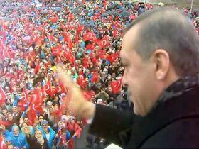 Официальный сайт Реджепа Тайипа Эрдогана