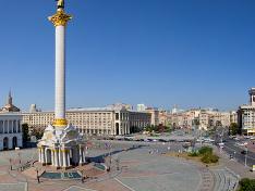 Фото с сайта kyivcity.travel