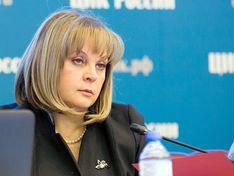 Глава ЦИК посоветовала участникам второго тура вПриморье неучаствовать вновых выборах губернатора