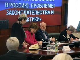 http://www.president-sovet.ru