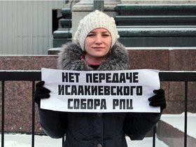 Фото Анатолия Трофимова, предоставлено «Свидетелями маятника Фуко»