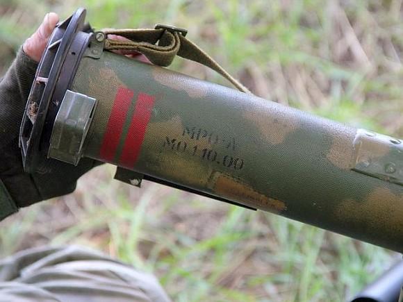 Украинские военные отбили удиверсионной группы противника русский пехотный огнемет— Штаб АТО