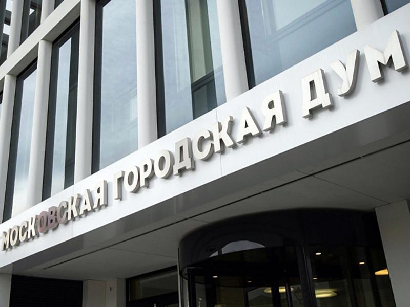 Ряд избранных депутатов Мосгордумы требуют закрыть «московское дело»