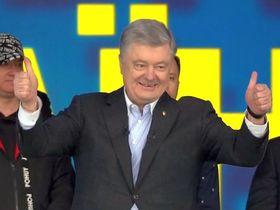 Украинская мечта: Порошенко-вор должен сидеть в тюрьме