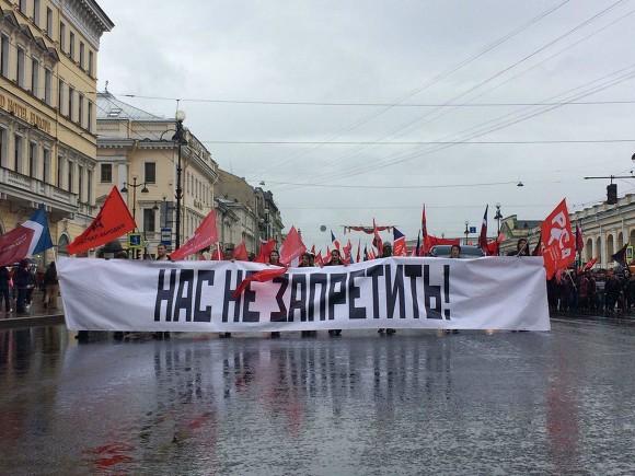 Фото Ильи Давлятчина, ИА «Росбалт»