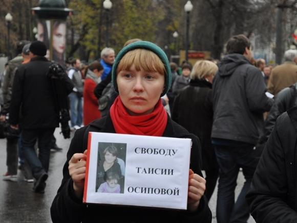 Активистка «Другой России» Таисия Осипова вышла насвободу поУДО