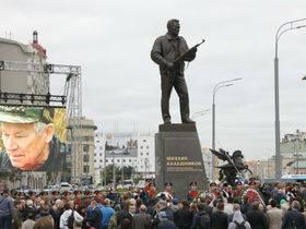 Фото с сайта министерства культуры РФ.